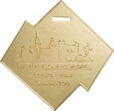 Medaglia Maratona d'Europa
